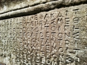 tablica Kreta
